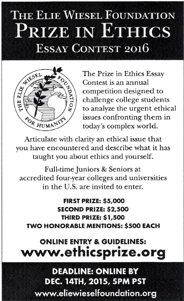 media and ethics essay